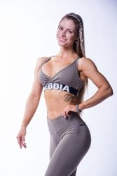 NEBBIA - Sportowy TOP OPEN BACK MODEL N620 MOCHA NEBBIA